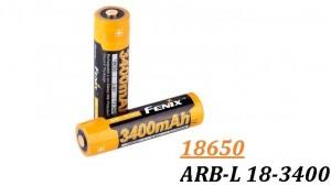 Fenix 18650 - 3400mAh - Acumulator - ARB-L 18-3400